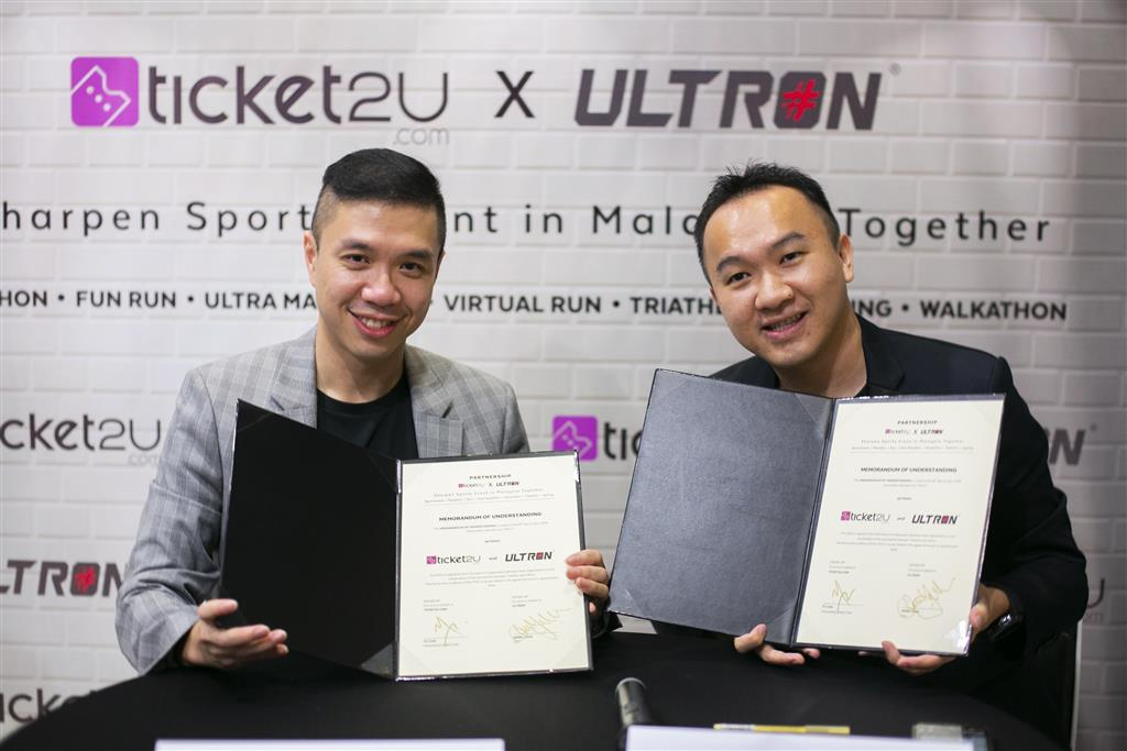 MoU signing between Ticket2u and Ultron to herald a new change in sports events organization in Malaysia