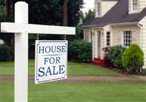 5 TIPS TO SELL HOMES FOR A HIGHER PRICE!