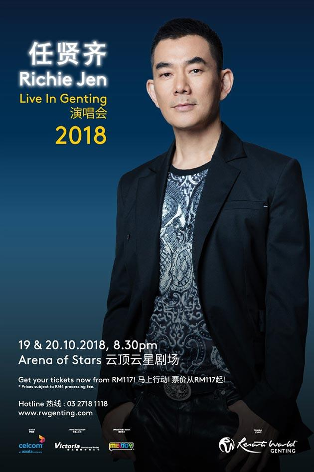 Richie Jen Live in Genting 2018
