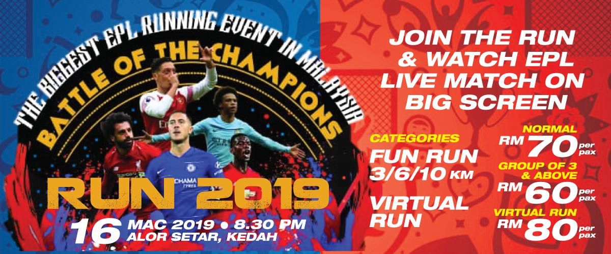 EPL Run 2019 - Battle of the Champions