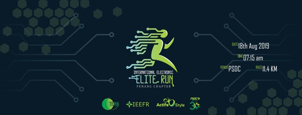 International Electronics Elite Run Penang Chapter 世界电子精英长跑交流活动