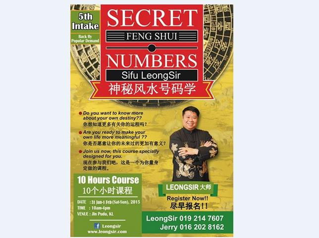 Secret Feng Shui Numbers 1