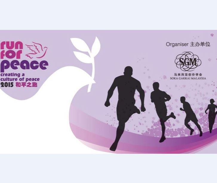 RUN FOR PEACE 2015