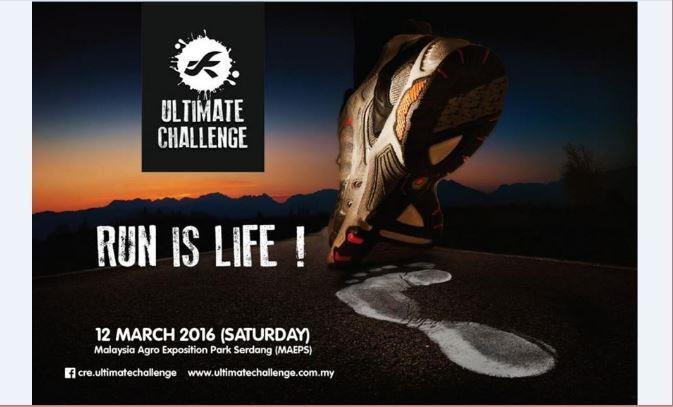 THE ULTIMATE CHALLENGE 2016