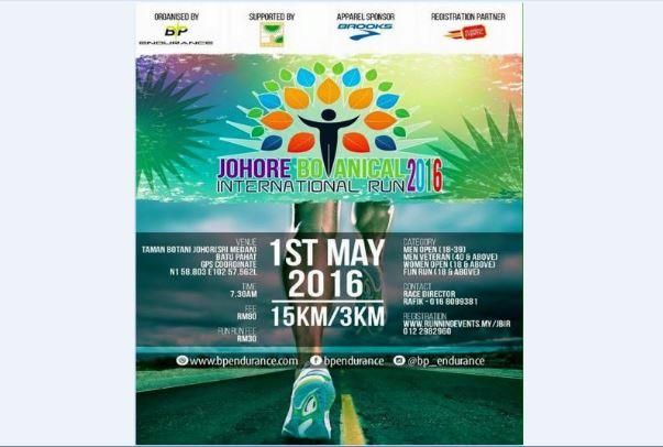 JOHORE BOTANICAL INTERNATIONAL RUN 2016