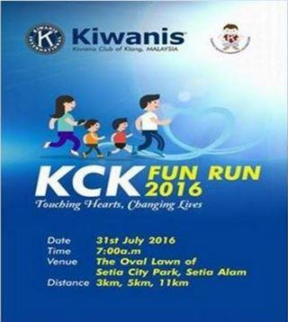 KCK FUN RUN 2016