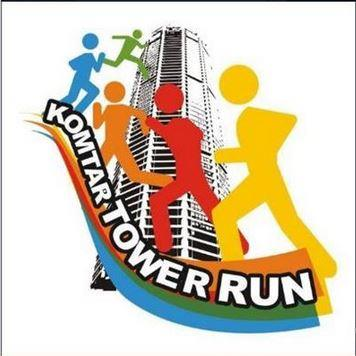 Penang KOMTAR Tower Run 2016