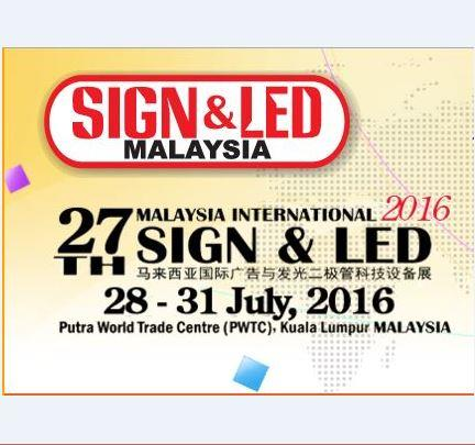Malaysia International Sign & LED Exhibition