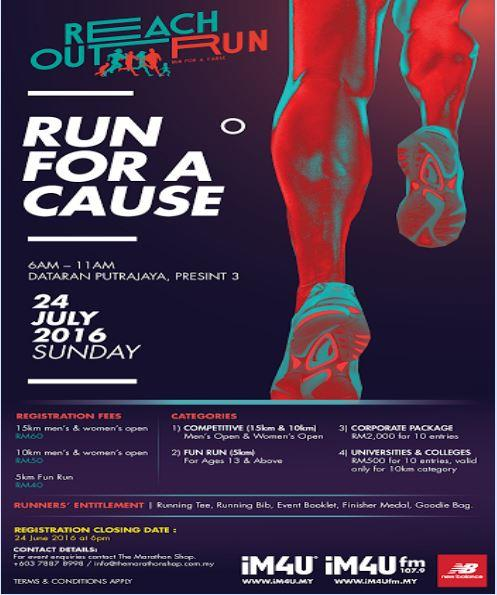 Reach Out Run 2016
