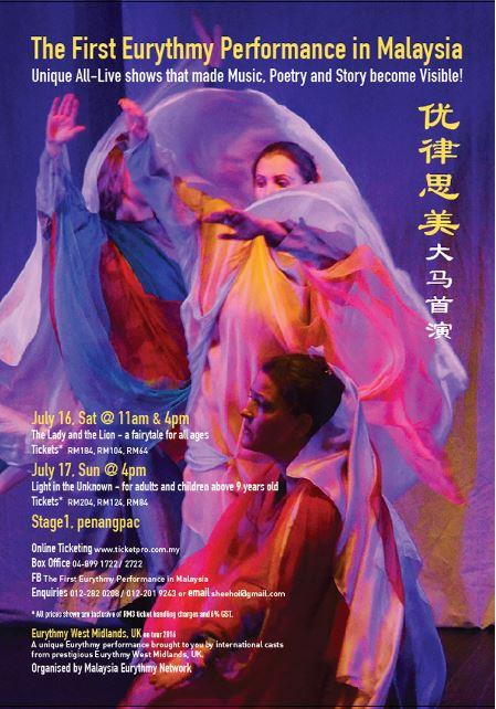[penangpac] The First Eurythmy Performance in Malaysia – Light In The Unknown