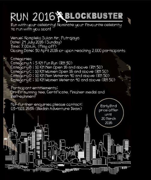 Run 2016 Blockbuster