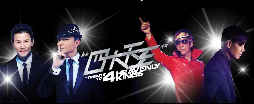 Tribute to 4 Heavenly Kings
