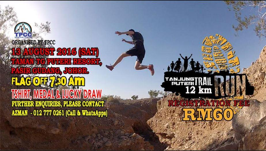 Tanjung Puteri Trail Run 2016
