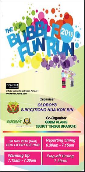 The Bubble Fun Run 2016
