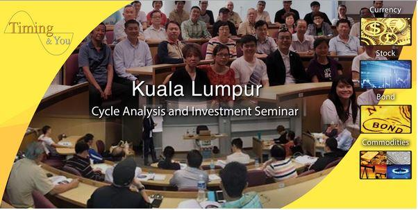 Investment Seminar on Upcoming Market Crisis