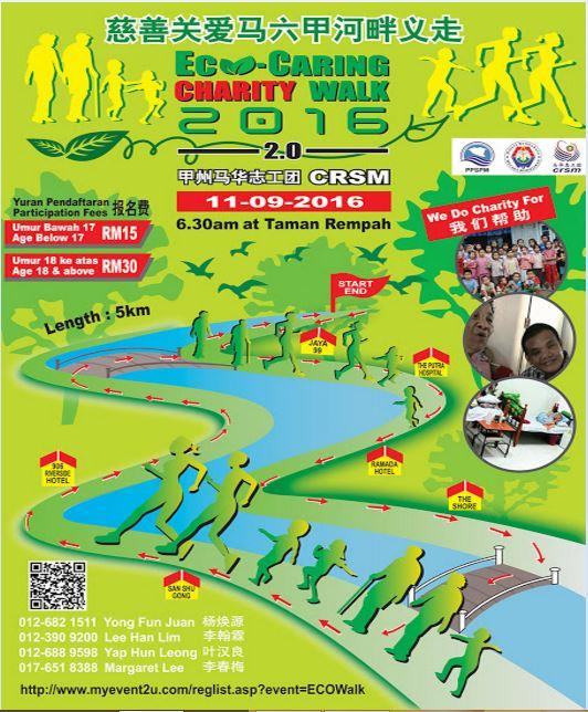 Eco-Caring Charity Walk 2016