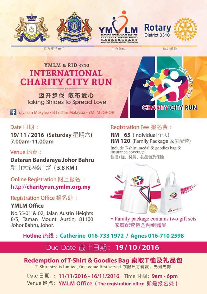YMLM & RID 3310 Charity City Run 2016