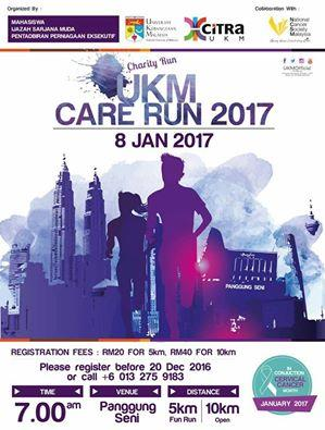 UKM CARE RUN 2017