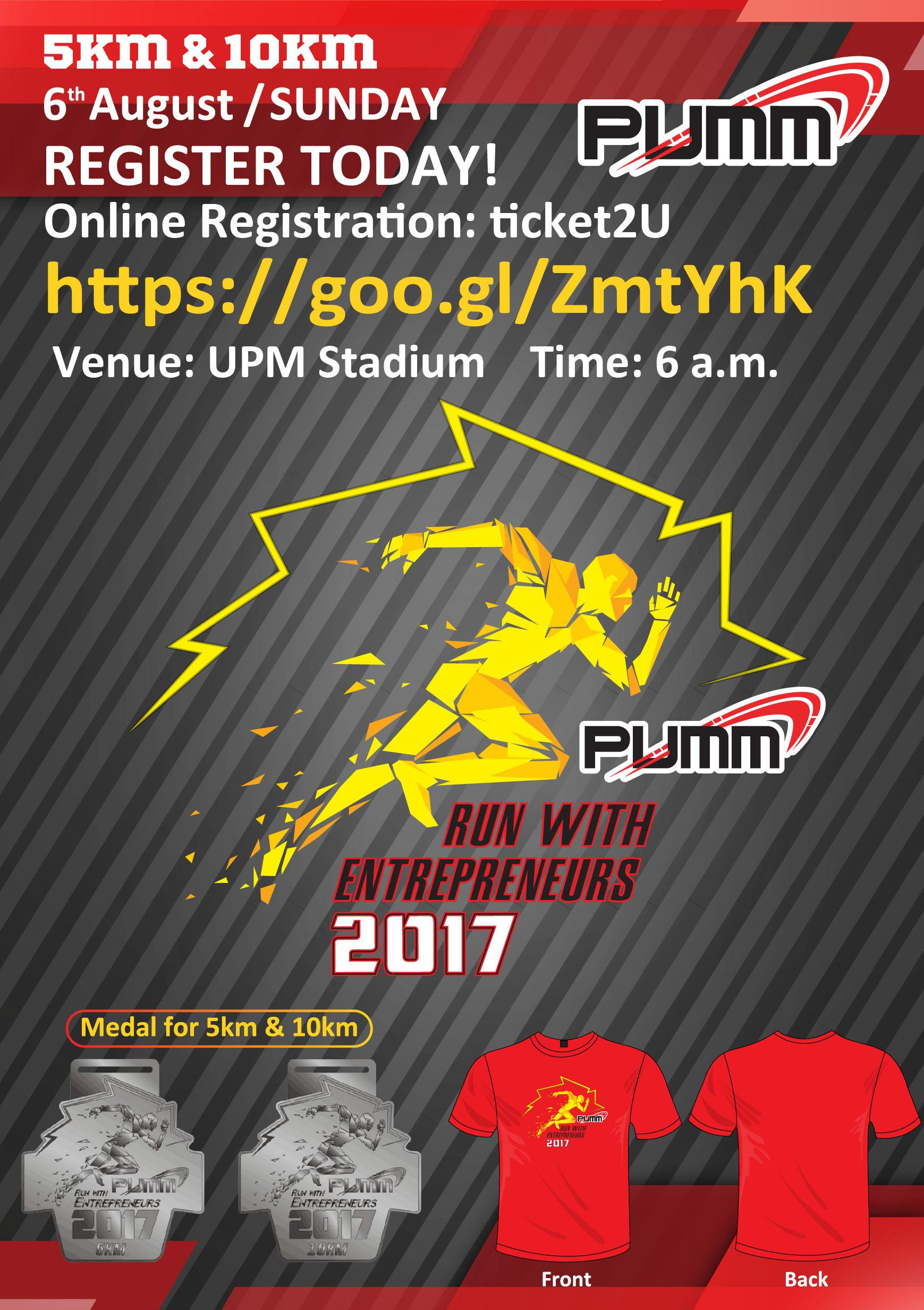 PUMM Run With Entrepreneurs 2017